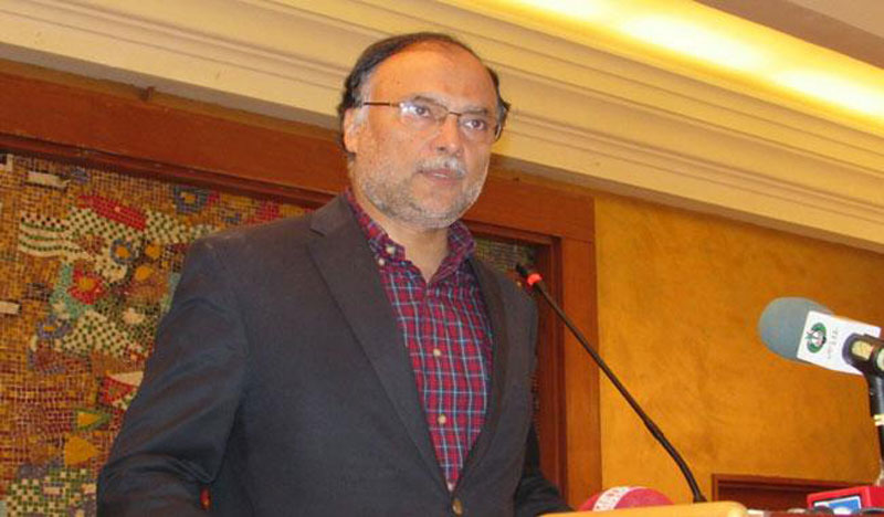 Rashakai SEZ on Top - Ahsan Iqbal lashes out on provincial proformence of CPEC SEZs