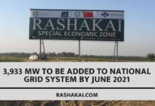 3,933 MW To Be Added To National Grid System By June 2021