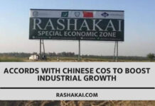 Accords with Chinese Cos to boost industrial growth