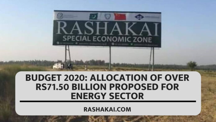 Budget 2020 Allocation of over Rs71.50 billion proposed for energy sector