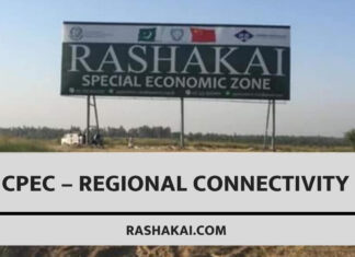 CPEC – regional connectivity