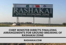 Chief Minister Directs Finalizing Arrangements For Ground Breaking Of Rashakai Zone