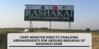 Chief Minister Directs Finalizing Arrangements For Ground Breaking Of Rashakai Zone