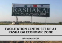 Facilitation centre set up at Rashakai economic zone