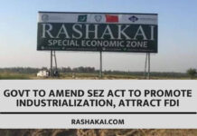 Govt to amend SEZ Act to promote industrialization, attract FDI