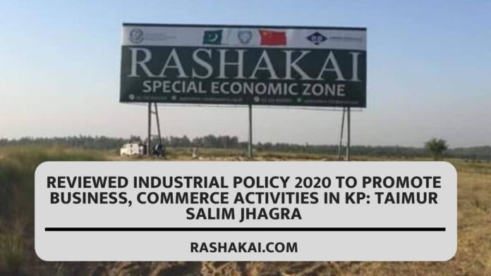Reviewed Industrial Policy 2020 To Promote Business, Commerce Activities In KP Taimur Salim Jhagra
