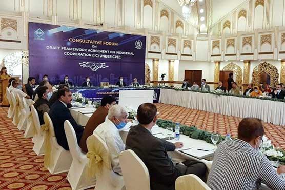 Framework Agreement on CPEC-IC to help SEZs development: Chairman BOI 1