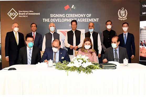 Pakistan and China Sign Development Agreement for Rashakai Special Economic Zone 1
