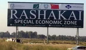 Rashakai Economic Zone in Peshawar: Afghanistan will achieve maximum benefit: Ghoryani 1