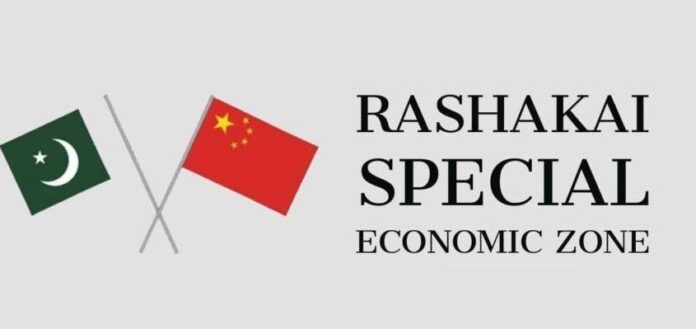 Rashakai SEZ to boost bilateral industrial cooperation under CPEC: China 1