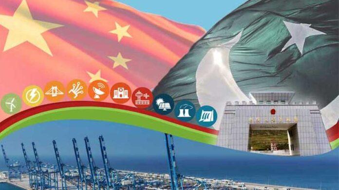 Rashakai SEZ to play significant role in luring FDI 1