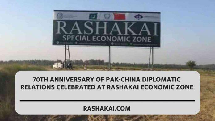 70th Anniversary Of Pak-China Diplomatic Relations Celebrated At Rashakai Economic Zone 1
