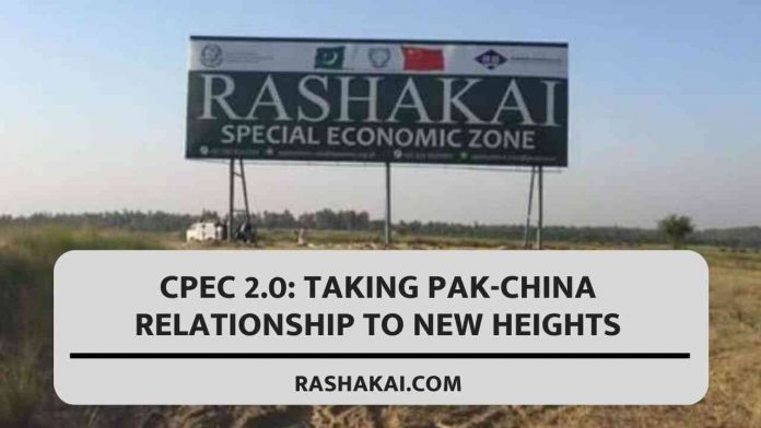 CPEC 2.0: Taking Pak-China relationship to new heights 1