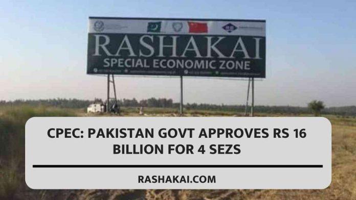 CPEC: Pakistan govt approves Rs 16 billion for 4 SEZs 1