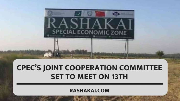 CPEC's joint cooperation committee set to meet on 13th 1