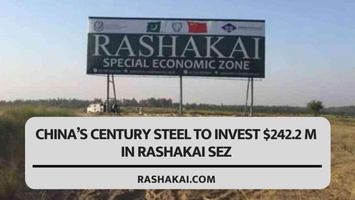 China's Century Steel to invest $242.2 m in Rashakai SEZ 1