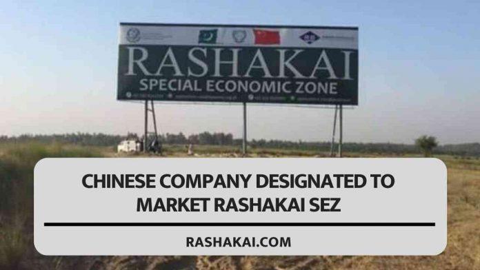 Chinese company designated to market Rashakai SEZ 1