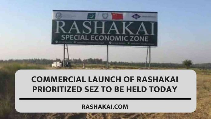 Commercial launch of Rashakai Prioritized SEZ to be held today 1