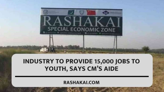 Industry to provide 15,000 jobs to youth, says CM's aide 1