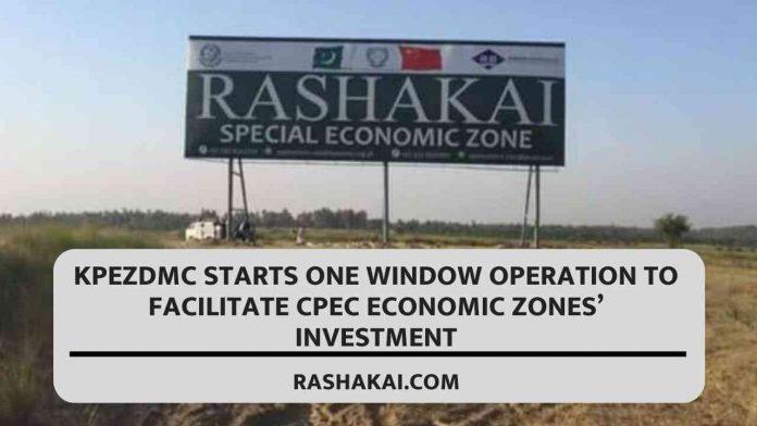 KPEZDMC starts one window operation to facilitate CPEC economic zones' investment 1