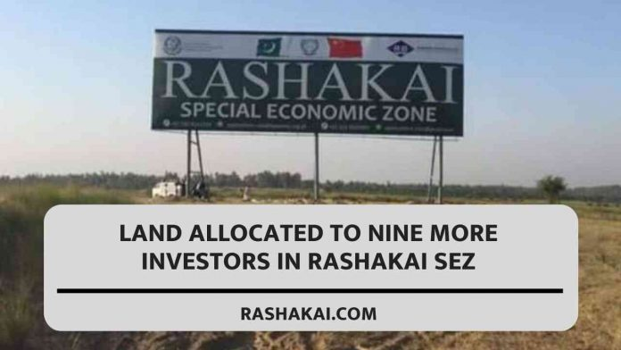 Land allocated to nine more investors in Rashakai SEZ