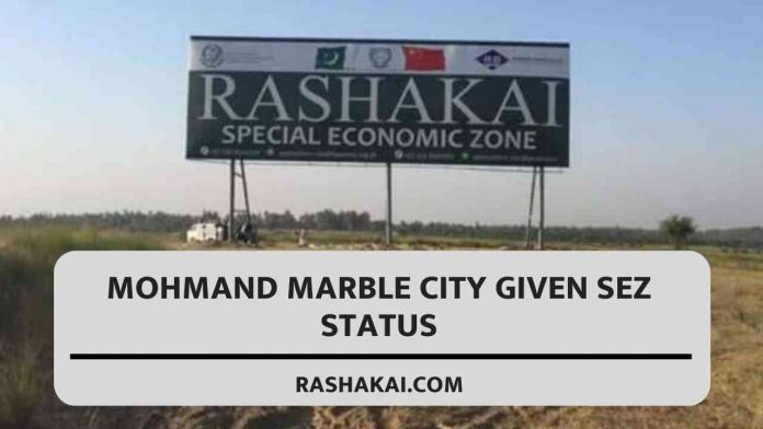 Mohmand Marble City given SEZ status 1