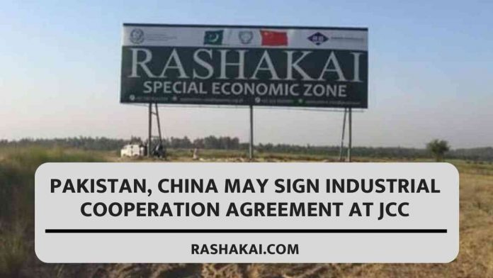 Pakistan, China may sign Industrial Cooperation agreement at JCC 1