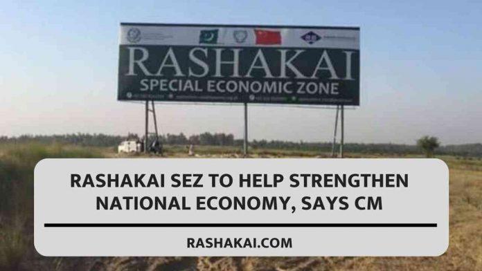 Rashakai SEZ to help strengthen national economy, says CM 1