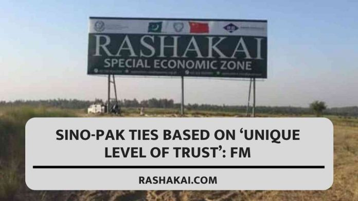 Sino-Pak ties based on 'unique level of trust': FM 1