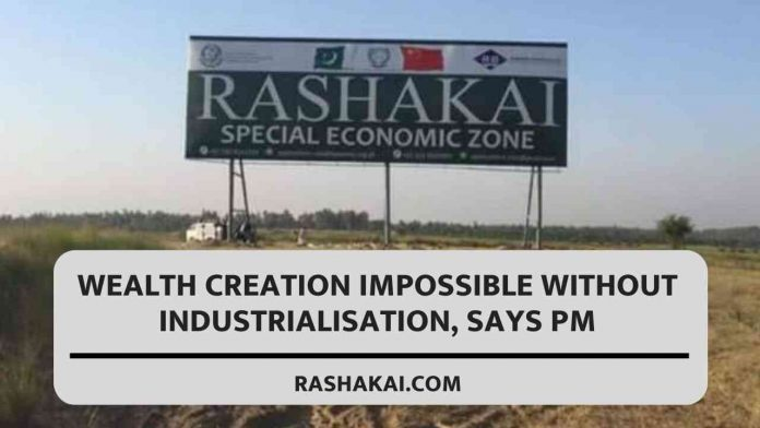 Wealth creation impossible without industrialisation, says PM 1
