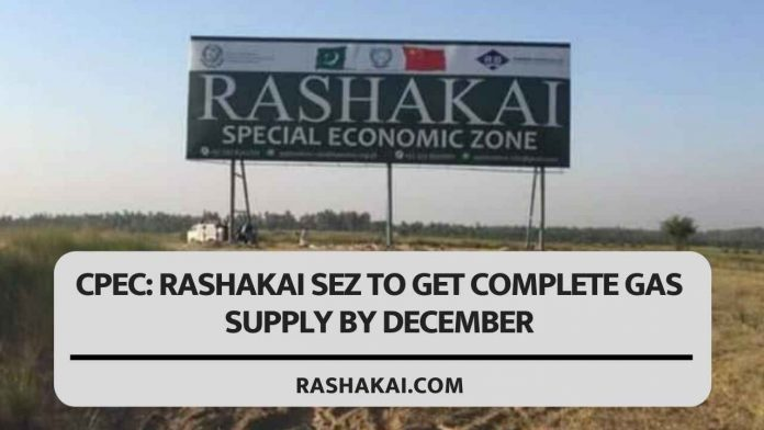 CPEC: Rashakai SEZ to get complete gas supply by December 1