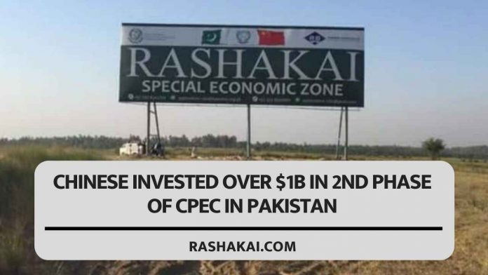 Chinese invested over $1b in 2nd phase of CPEC in Pakistan