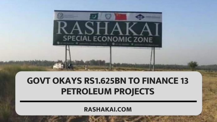 Govt okays Rs1.625bn to finance 13 petroleum projects 1